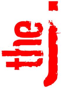 The J logo 300dpi